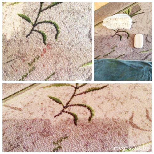 Как самому удалить пятна на ковре